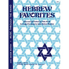 Hebrew Favorites