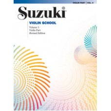 Suzuki Violin School Revised - Violin Volume 5